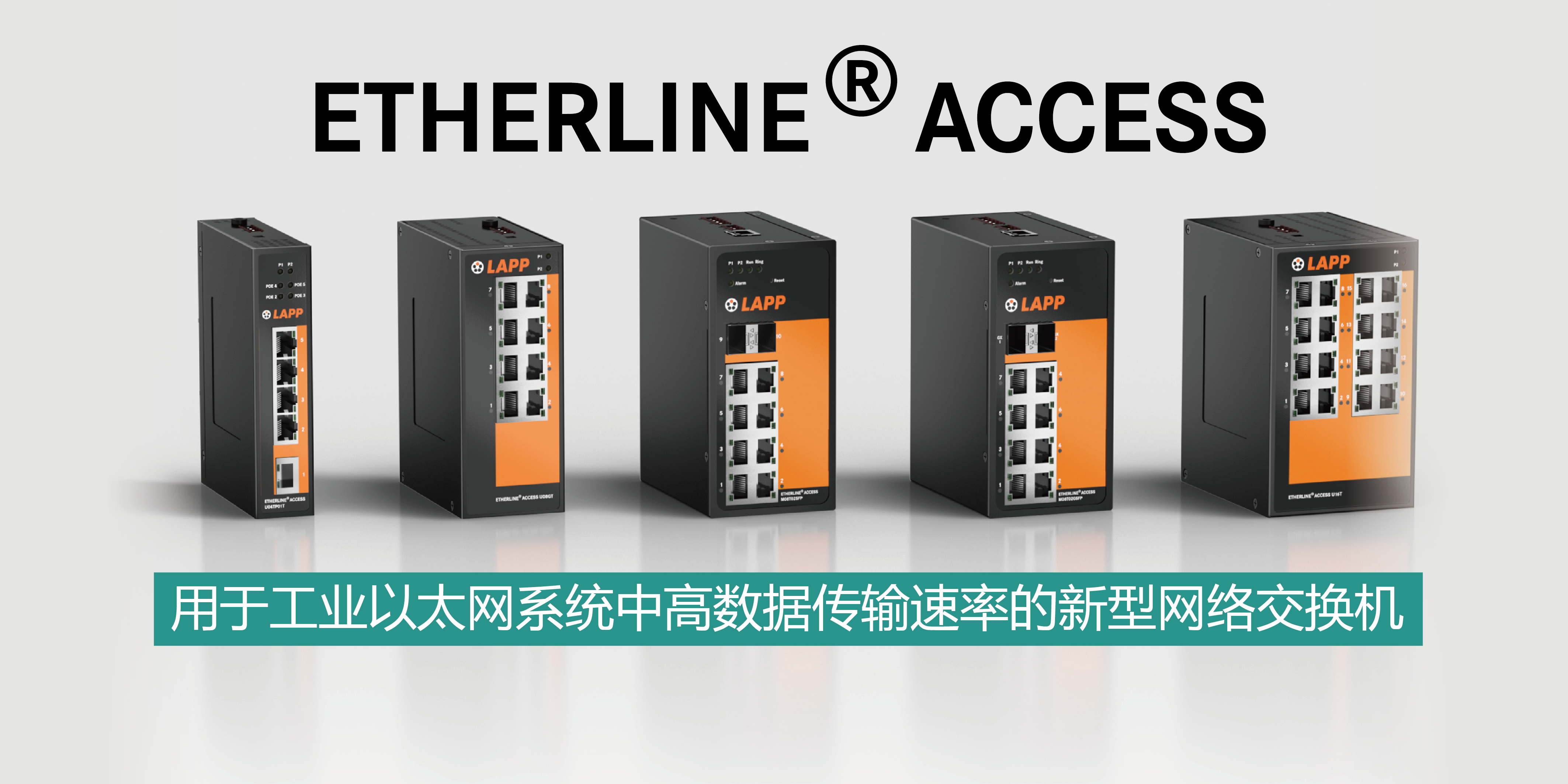 etherline access